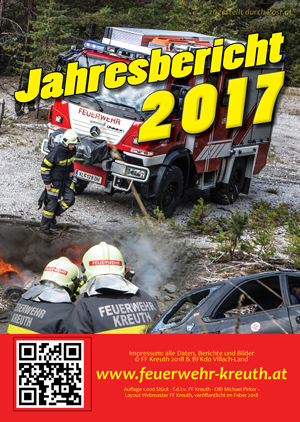 JB2017 cover